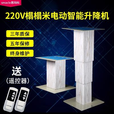 闪电客榻榻米升降机定制电动铝合金升降桌家用地台带智能遥控自动升降器