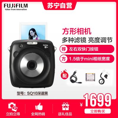 富士(FUJIFILM)INSTAX拍立得 相機數碼一次成像膠片相機SQUARE SQ10豪華 深邃黑色 方形尺寸 數碼