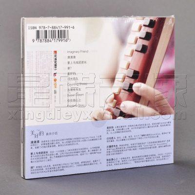 【正版】許哲佩:美好的 2009專輯唱片 CD+歌詞本