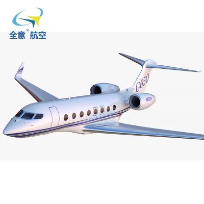 湾流G650公务机全意航空出租销售商务飞行 载人飞机 飞机真机 公务机租赁 真飞机销售