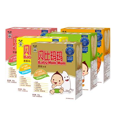 旺旺貝比瑪瑪米餅兒童零食磨牙棒搭嬰兒輔食寶寶手指磨牙餅干點心 5盒裝送魚腸