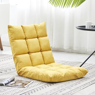 邁菲詩懶人沙發榻榻米靠背單人折疊休閑椅床上電腦椅臥室陽臺飄窗小靠椅