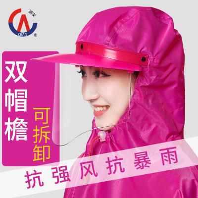 騎安頭盔式摩托車電動車雨衣透明大帽檐加大單人男女成人雨衣雨披