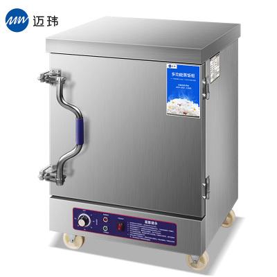 邁瑋蒸飯柜6盤定時款電用全自動蒸飯車蒸飯機電蒸箱商用