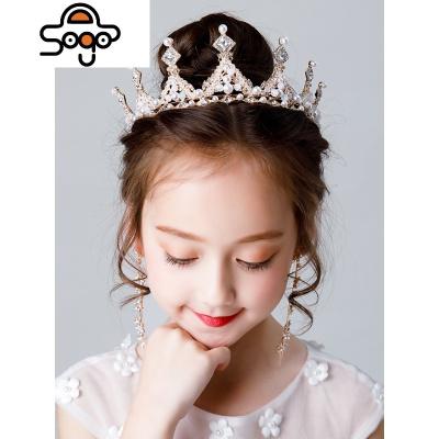 儿童皇冠头饰公主女童王冠水晶大箍粉色晚会演出小朋友生日饰