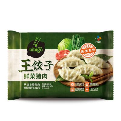 必品閣鮮菜豬肉王餃子490g