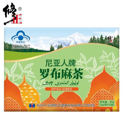 修正修正羅布麻茶新疆羅布麻茶輔助節血壓養生茶飲非降壓藥3g*10袋