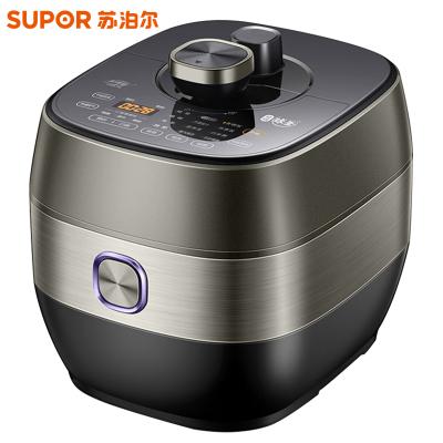 苏泊尔(SUPOR)电压力锅SY-50FH33Q精钢球釜压力锅鲜呼吸IH电磁技术大火力1300W