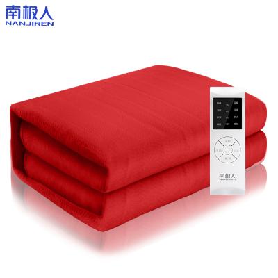 南極人(Nanjiren)電熱毯(1.8*1.5米)薄絨中國紅智能控溫自動斷電除螨電熱墊 學生宿舍家用安全防水