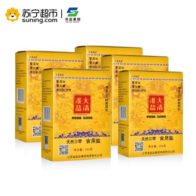大清淮鹽天然三零食用鹽256g*5盒 無碘無抗結劑細鹽家用