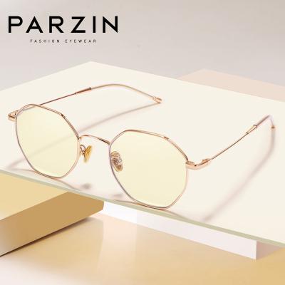 帕森防藍光眼鏡 宋祖兒明星同款眼鏡框可配近視眼鏡女韓版潮15738
