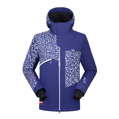 诺诗兰 户外皮茨男式防风防泼水保暖滑雪服滑雪衣 GK055811-YS494铁莲蓝色
