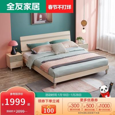 【品牌抢】全友家私 简约现代卧室家具套装 北欧风1.8米1.5米家庭用板式双人床 106305