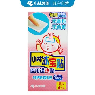 小林制药婴儿护理贴退热贴退烧贴降温贴粉色温和型4贴 0-2岁