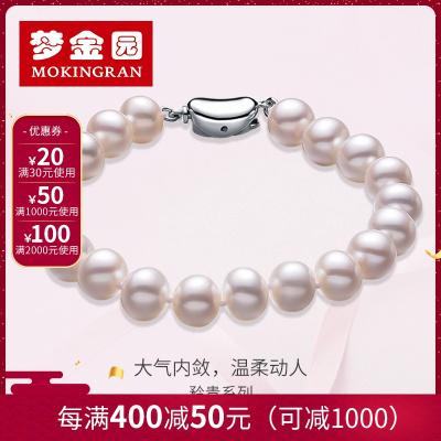 梦金园 珍珠手链银925 白色淡水珍珠手串女银扣 带证书