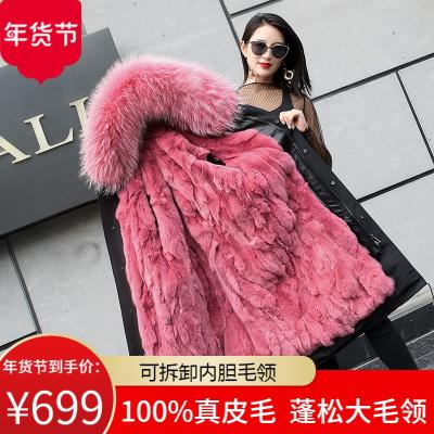 雪米贝奴 派克服女2018新款皮草獭兔毛内胆可拆卸貉子大毛领中长款外套