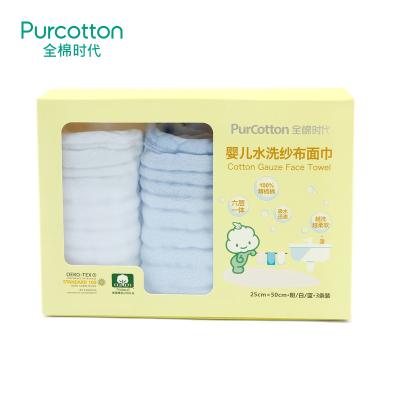 蓝粉白色水洗纱布面巾25x50-6P,3条/盒(水洗后成型尺寸)