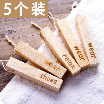 日本霜山 天然香樟木條 純衣柜 防潮防霉防蟲 芳香去味 家用驅蟲蟑螂 空氣清新劑