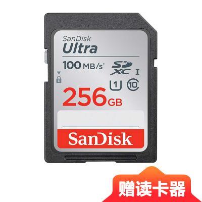 閃迪(Sandisk)256GB SD卡 讀100MB/s CLASS 10相機內存卡存儲卡 單反 微單閃存卡