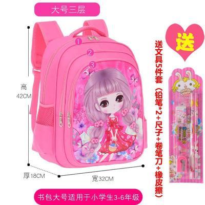 女童小学生书包女学生韩版幼儿园儿童书包女生1-3-6年级女孩背包5 臻依缘