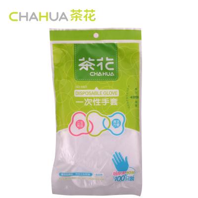 茶花一次性手套塑料家用透明食品餐饮级吃小龙虾加厚薄膜卫生PE手套【100只装】