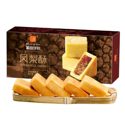葡韵180g凤梨酥礼盒澳门特产休闲零食办公室下午茶酥饼