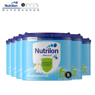 6罐装|Nutrilon 荷兰牛栏 6段 标准配方婴儿奶粉400g 荷兰本土进口 免邮包税 3岁以上