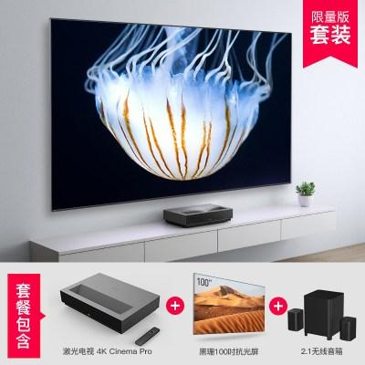 峰米激光電視4K Cinema Pro高亮家用超高清 影院版(激光電視+100吋黑柵抗光屏幕+2.1無線音箱) 官方標配