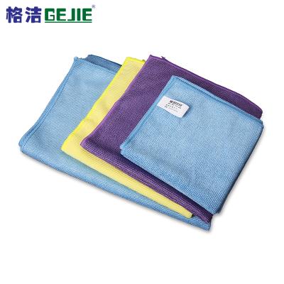 格洁 840603 超细纤维擦拭布 40cm×60cm×15片/箱 紫色 吸尘吸水毛巾 洗车擦车擦玻璃毛巾