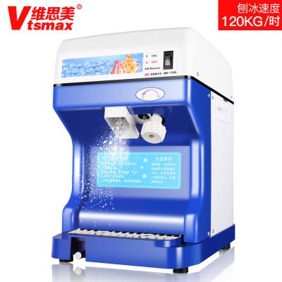 維思美(Vtsmax)商用刨冰機全自動雪花冰奶茶店電動碎冰機沙冰機 綿綿冰機壓冰機