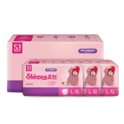 大吸量轻薄S3纸尿片/尿不湿L96片(9kg-14kg)(国产)