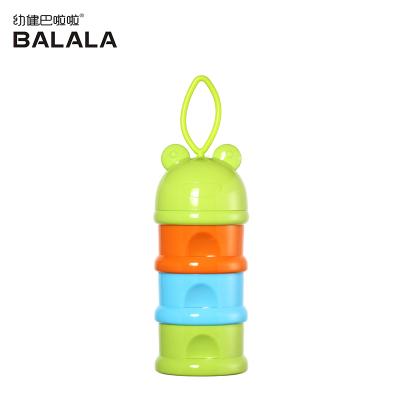 幼健巴啦啦 婴儿便携式奶粉储存盒 宝宝奶粉盒大容量PP开口奶粉盒便携外出 婴儿大容量多功能奶粉分装盒 宝宝奶粉格 提绳款