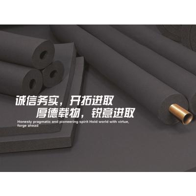 帮客材配 亚德美 ∮19空调保温管 19*9*1800mm 橡塑 铜管保温管 整包销售100根一包 黑色