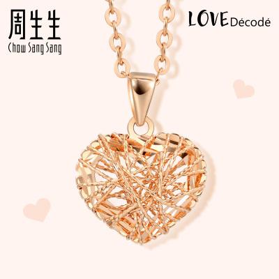 周生生(CHOW SANG SANG)18K紅色黃金Love Decode愛情密語心形吊墜90365P