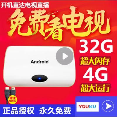 免费看电视直播网络高清机顶盒 支持乐视家用4K播放器无线wifi