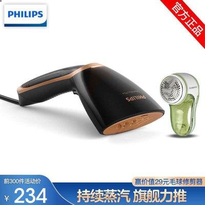 飛利浦(Philips)掛燙機 便攜手持式蒸汽熨燙機 旅游 家用迷你型掛式電熨斗熨燙刷 炫酷黑 GC362 -1300