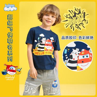 班尼路童裝2020春夏新款超級飛俠男童短袖T恤卡通純棉兒童上衣潮