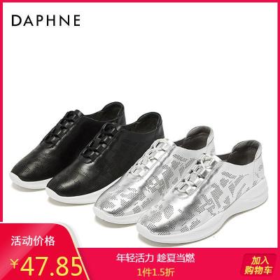 Daphne/達芙妮春季新款牛皮休閑韓版百搭學生單鞋女1018101048