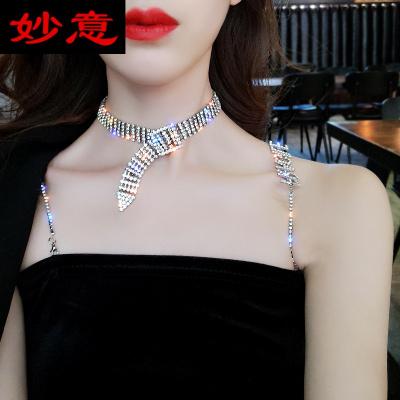妙意歐美性感滿鉆鎖骨鏈女日韓網紅短款項鏈脖子飾品choker項圈頸帶女