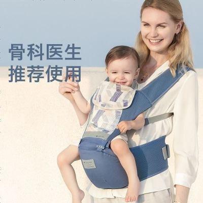babycare嬰兒背帶 透氣款 四季舒適 前抱式多功能寶寶嬰兒背帶抱帶