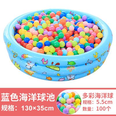 诺澳 宝宝海洋球池波波池钓鱼池沙池充气儿童戏水游泳池塑料球池 130cm蓝色+100个海洋球