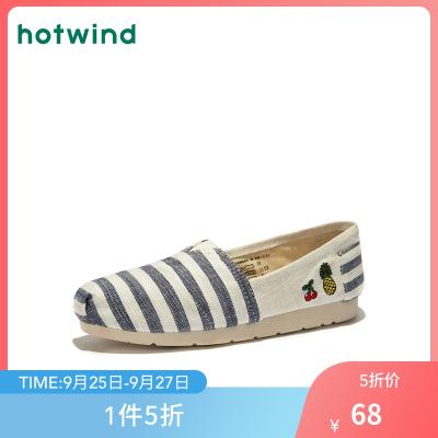 熱風hotwind2020年學院風時尚女士休閑鞋平底條紋帆布鞋單鞋女H30W0555