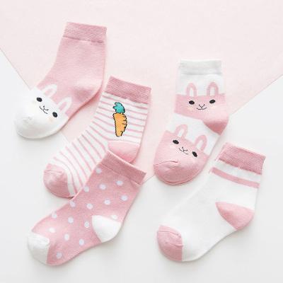 5雙裝春秋兒童襪子春夏男童女童寶寶襪薄襪中大童0-9歲薄網眼襪 exeMara
