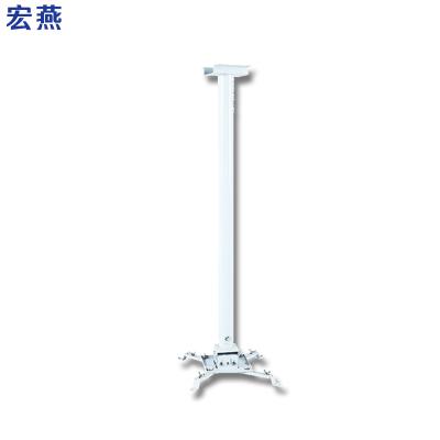 宏燕 投影儀吊架投影儀支架可調投影機吊架伸縮架 長度500mm-850mm(白色)