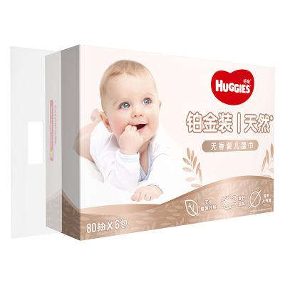 Huggies好奇超厚倍柔(铂金装)婴儿湿巾80抽补充装*6包装