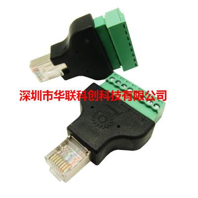 RJ45轉接頭 轉接8位端子安防工控監控行業DVR 數字硬盤錄像機
