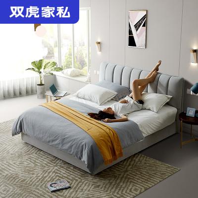 双虎家私 布艺双人床北欧1.8m主卧现代简约1.5轻奢高箱储物床RC29 新