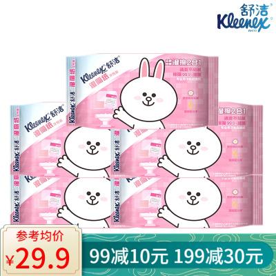 舒潔 Kleenex 女性濕廁紙24片5包裝 擦除99.9%細菌