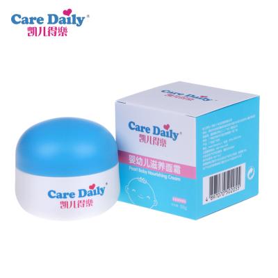 凱兒得樂(care daily) 嬰幼兒滋養面霜50g 擦臉霜