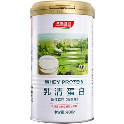 汤臣倍健(BY-HEALTH) 罐装 乳清蛋白粉 固体饮料400g/罐 动物蛋白 膳食营养补充剂
